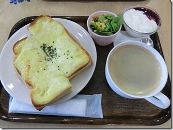 cafegarden2