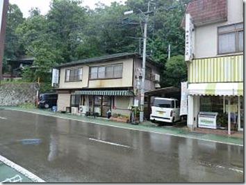 sakumasho
