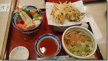 sasugaya1