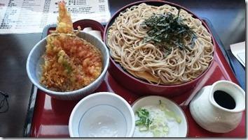marumatsu