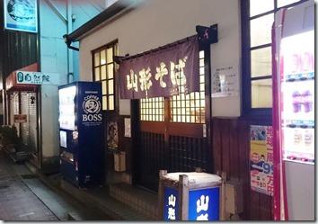 yamagata1