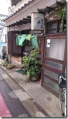 yamaguchiya1