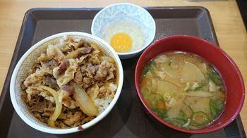 00BT!sukiya383.jpg