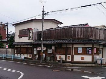 kurasima1 - コピー.JPG